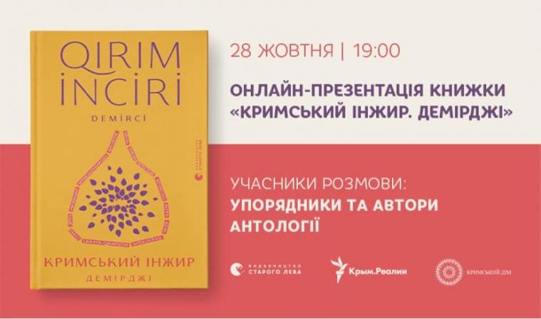 ©️Алим Алиев/фейсбук