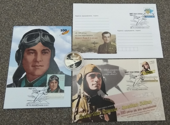 ©GLF Collection/фейсбук: 28.10.2020, киевское спецгашение почтовых конвертов и блоков «Амет-Хан Султан. 1920-1971»