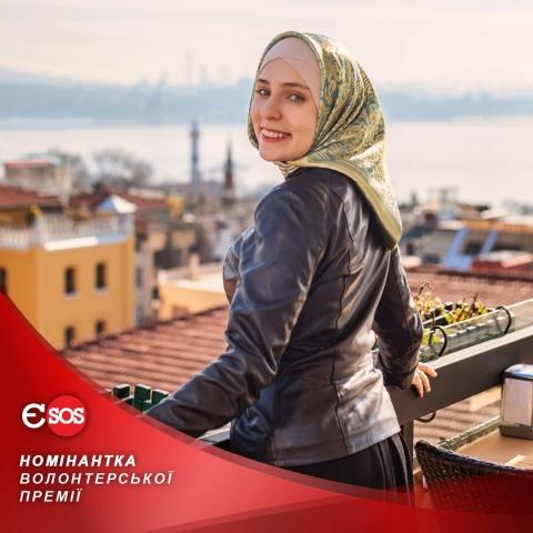 © Євромайдан-SOS: Номінантка «Волонтерської премії-2020» — екоактивістка та волонтерка Анастасія Харченко, засновниця ініціативи «Грін Дін»