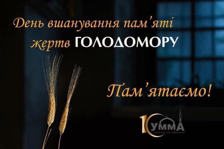 ©УММА/фейсбук