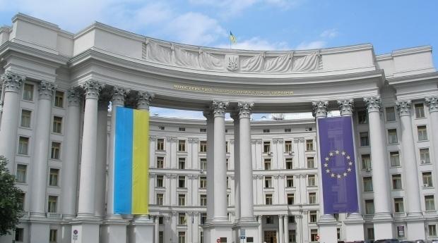 Ukraine hopes intl arbitration on Crimea will start work in mid-2017