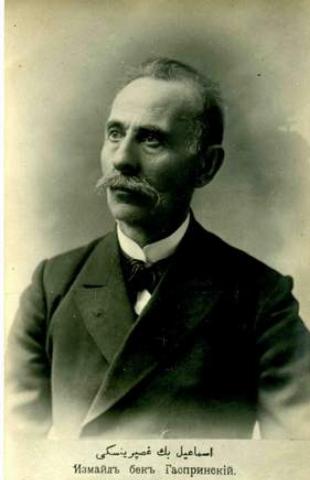 Ісмаїл Гаспринський