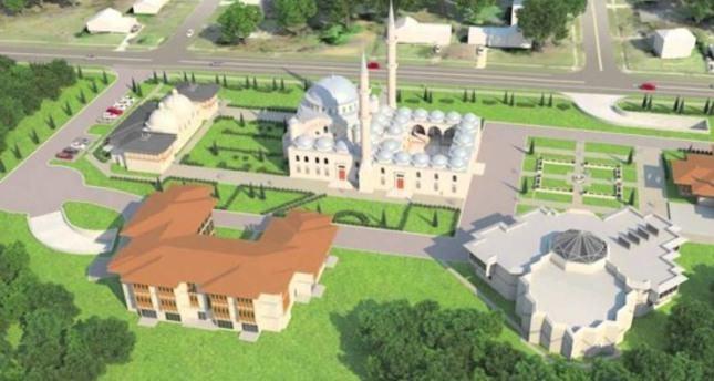 Архітектурний османський стиль «Maryland Külliye» належить до традиції «Кülliye».