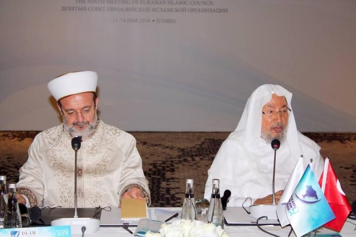 Іслам не має нічого спільного з терором, — IX Євразійська ісламська рада