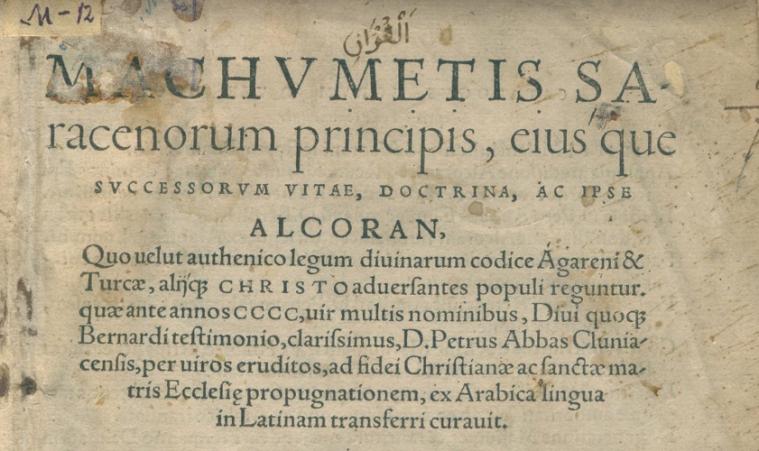 Латинский перевод Корана из Острога и его неизвестный комментатор XVII века