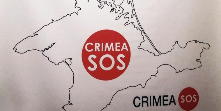 Допомога 347 українським сім'ям прийшла від «КримSOS»