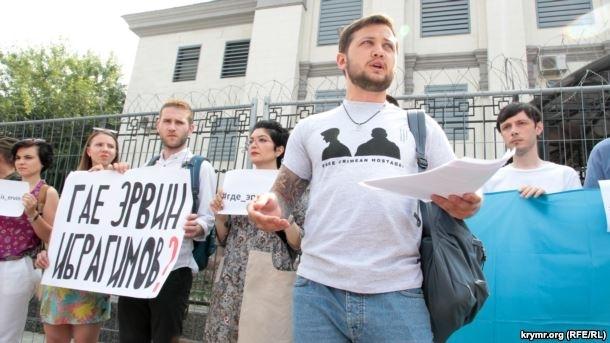 У Рівному ставили підписи на захист Ервіна Ібрагімова