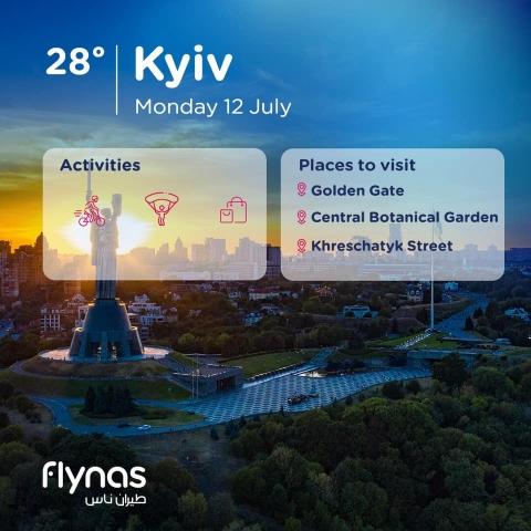Авіакомпанія з Саудівської Аравії рекламує подорожі до Києва та Львова