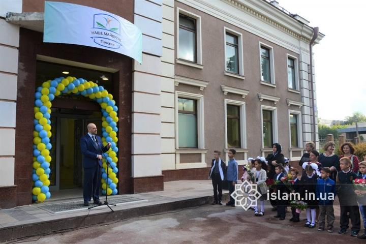 Харківська гімназія «Наше майбутнє» розпочала набір на наступний навчальний рік