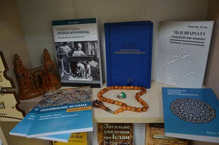 Виставка у бібліотеці Дніпра — внесок мусульман у боротьбу з ксенофобією