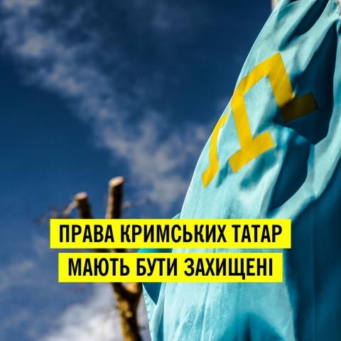 Кримські татари — постійна мішень утисків російської влади, —  Amnesty International
