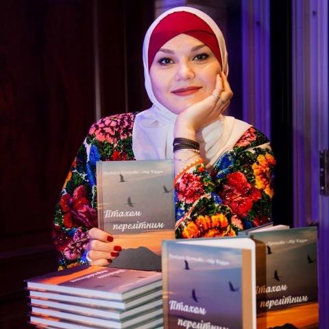 В ІКЦ Києва відбудеться зустріч з поетесою Вікторією Абу-Кадум