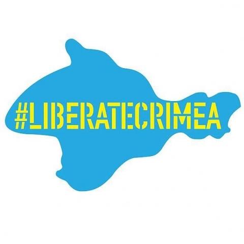 У Фінляндії відбудеться акція проти окупації Криму