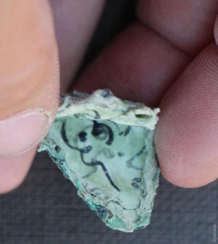 ©️Думская: При раскопках в Аккерманской крепости найден бумажный тумар 300-летней давности