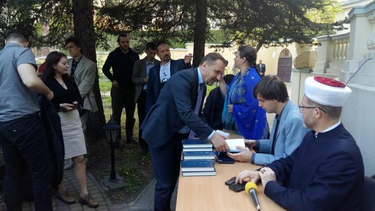 В Доме Франко представляли пятое издание перевода смыслов Корана на украинский