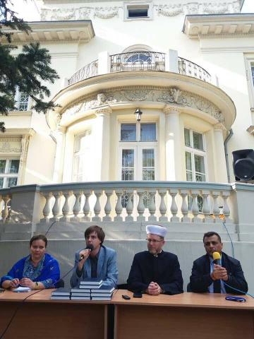 У Домі Франка репрезентували п'яте видання перекладу смислів Корану українською
