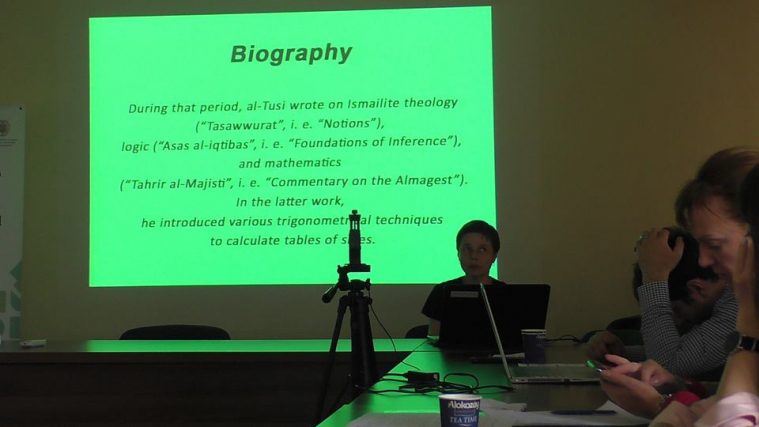 Слухачі VII ісламознавчої школи дізналися про постать  видатного науковця арабо-мусульманського середньовіччя Насіреддіна Тусі