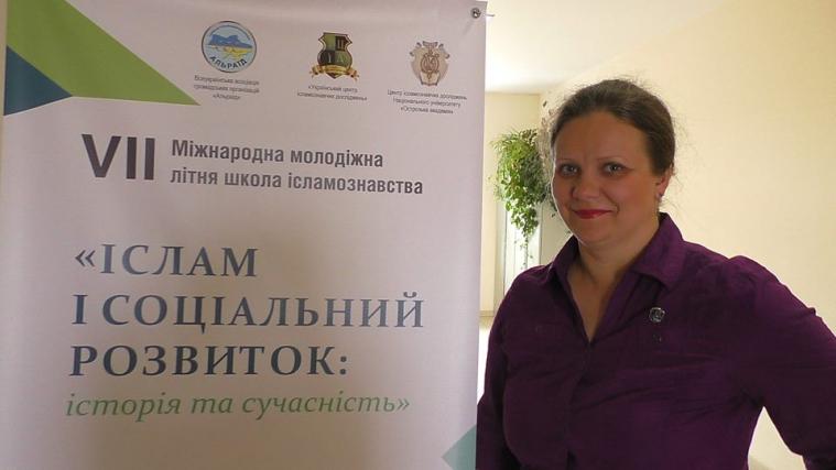 Соломія Вівчар