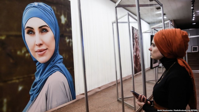 Ukrainian Anthem and Muslim Prayer: Photo Exhibition Commemorating Amina Okueva