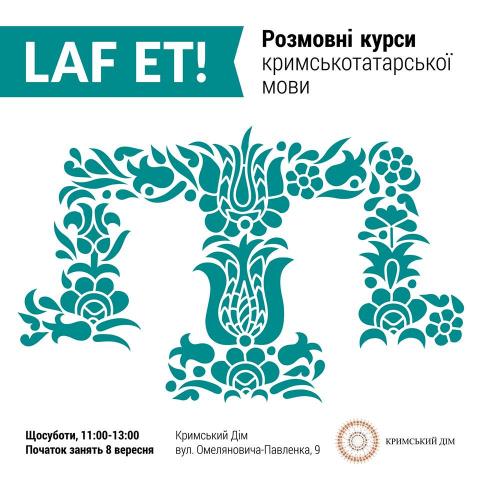 В Кримському Домі відкрито реєстрацію на розмовні курси кримськотатарської мови.