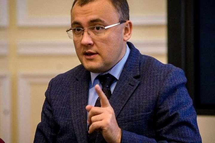 ©Главком: Василий Боднар, замглавы МИД