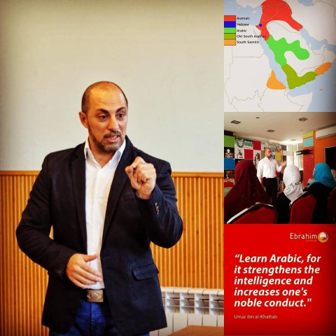 Тарик Сархан розпочав новий цикл лекцій про історію, релігію і культуру країн Сходу