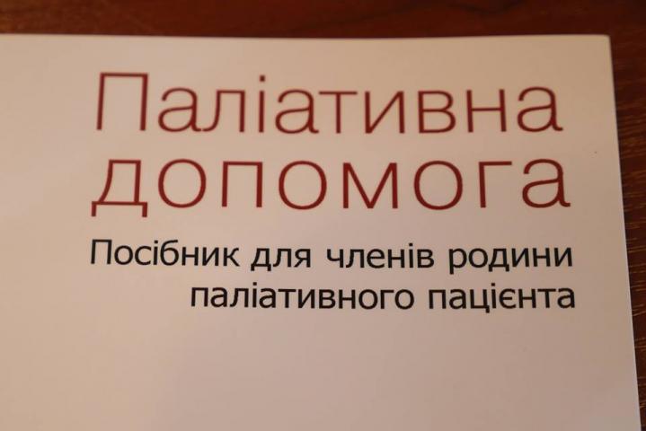 Євген Глущенко: Опікуватися тими, хто потребує допомоги, заповідають усі божественні релігії