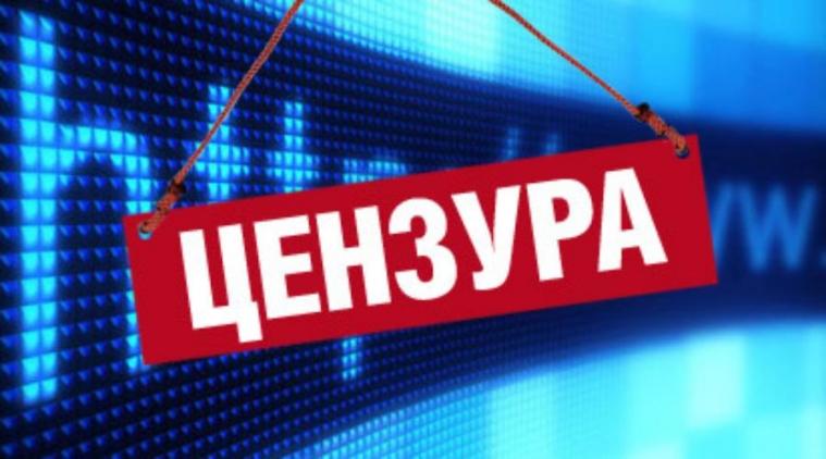 У Києві міжнародні правозахисники презентують доповідь щодо свободи слова