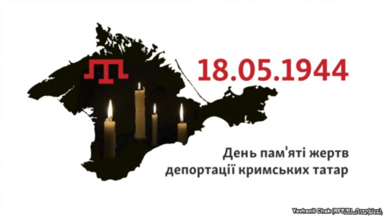18 травня учні та студенти дізнаються про геноцид кримських татар
