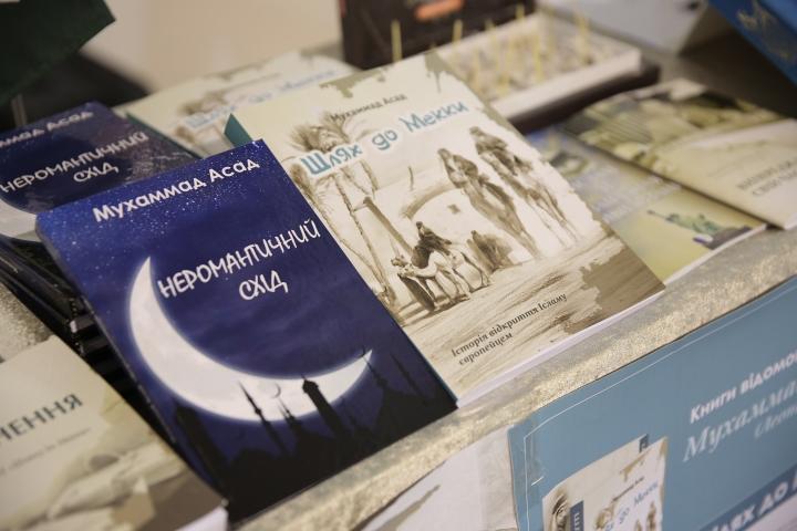 Одна з подій цьогорічного Книжкового Арсеналу була присвячена постаті Мухаммада Асада