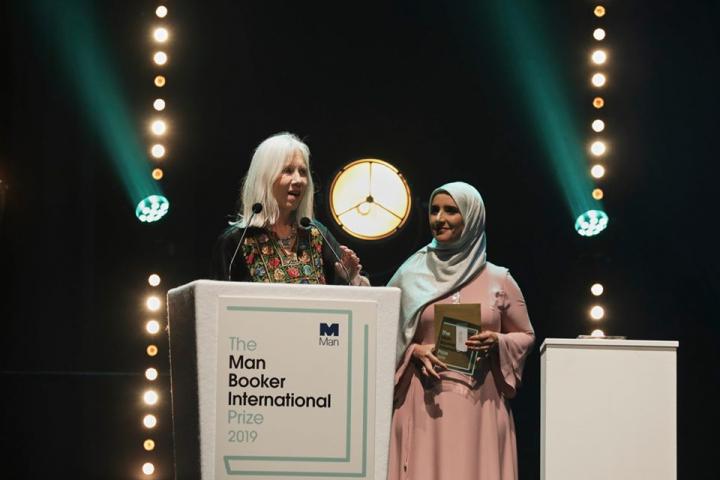 Оманська письменниця стала лауреатом Букерівської премії
