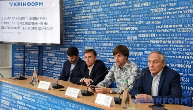 A Press-Conference at UkrInform