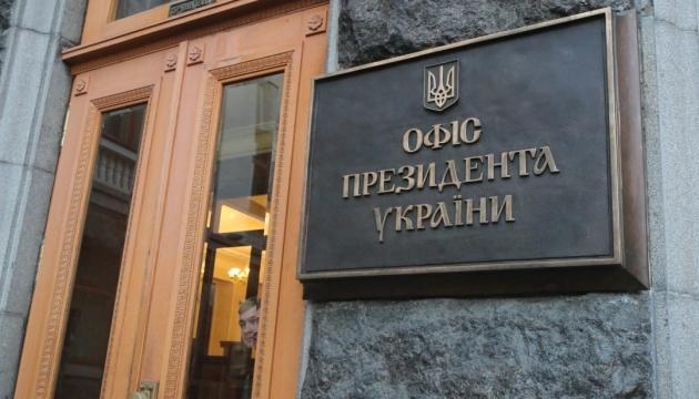 В Офісі Президента корінний народ України вважають усього лише етнічною громадою