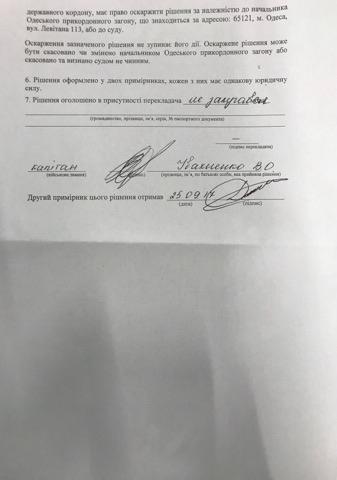 Головреда видання «Голос Ісламу» не пустили в Україну