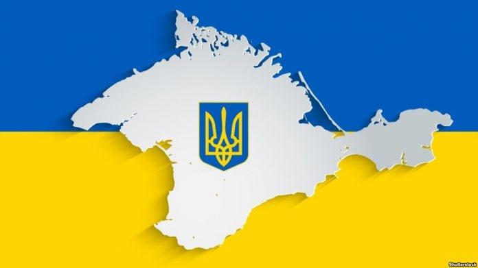 Украина в День сопротивления российской оккупации Крыма призывает партнеров присоединиться к Крымской платформе