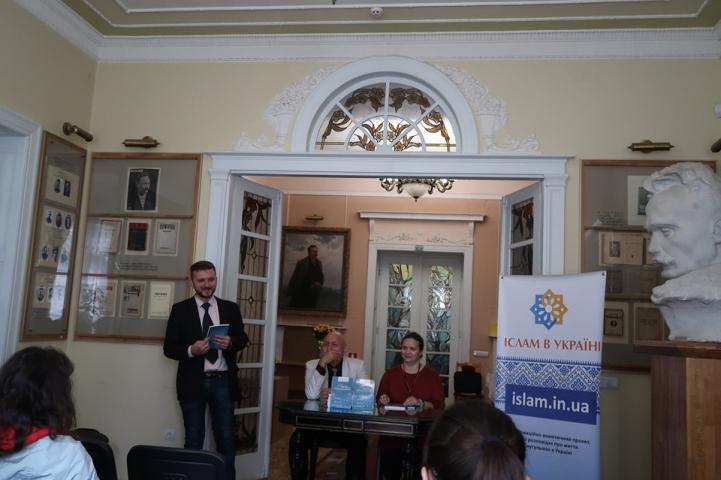 Міст єднання культур, релігій, традицій і цінностей: презентація унікальної праці на фестивалі «26 BookForum»