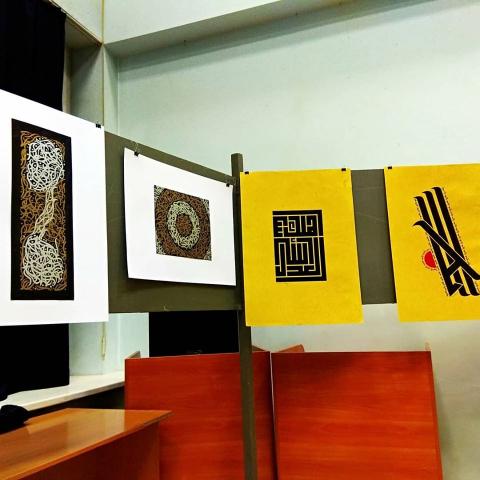 В рамках мероприятия была организована выставка работ сирийско-турецкого мастера каллиграфии Ахмада Альдулли
