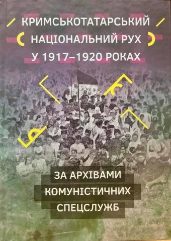 ©️Андрій Іванець/фейсбук