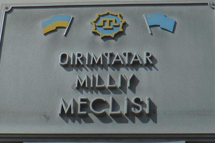 Чи взаємодіятимуть Меджліс і мінкульт у вирішенні проблем кримських татар й окупованого Криму?