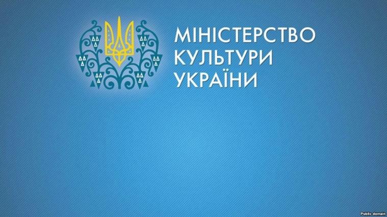 Мінкульт України заявляє про порушення релігійних прав і свобод на окупованих територіях