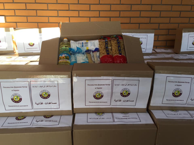 300 Grocery Packs From the Embassy of Qatar and Kyiv ICC for the Needy and for Hospice Dwellers
