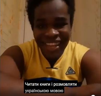 Мусульманин з Гвінеї на карантині вдосконалює українську й закликає до українців до вивчення рідної мови
