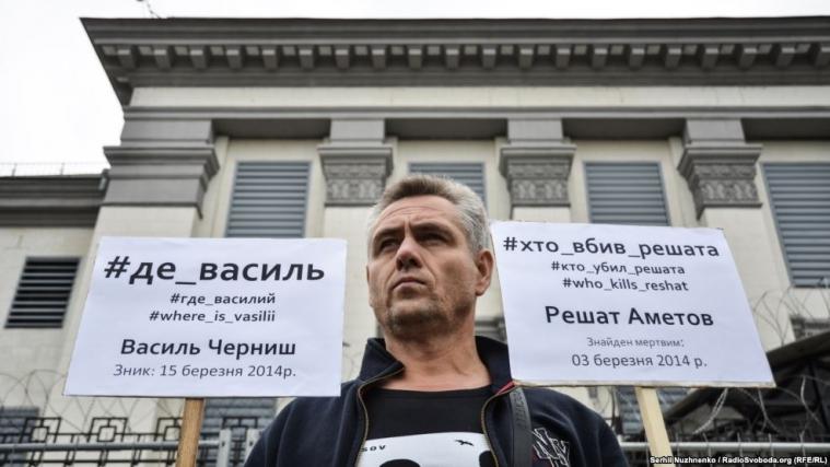 Чергова акція на підтримку безвісти зниклих кримських татар