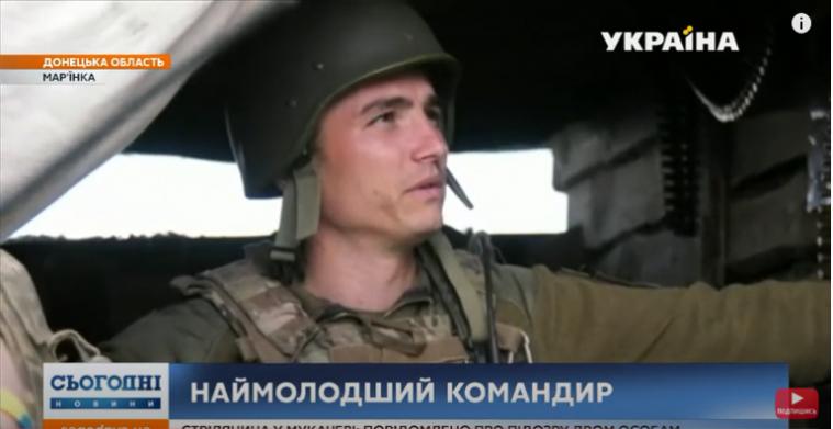 Кримський татарин — наймолодший комбат у ЗСУ