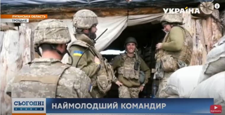 Крымский татарин — самый молодой комбат в ВСУ