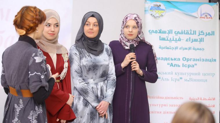 Хіджаб як зовнішня проекція внутрішнього стану жінки і символ гідності: World Hijab Day у Вінниці