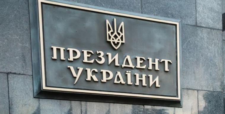 Рада з фатв і досліджень ДУМУ «Умма» ухвалила Звернення до виборців і кандидатів на посаду Президента України