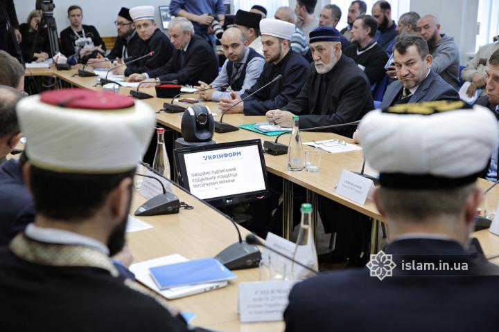 Іслам в Україні: Архів 2017 рік