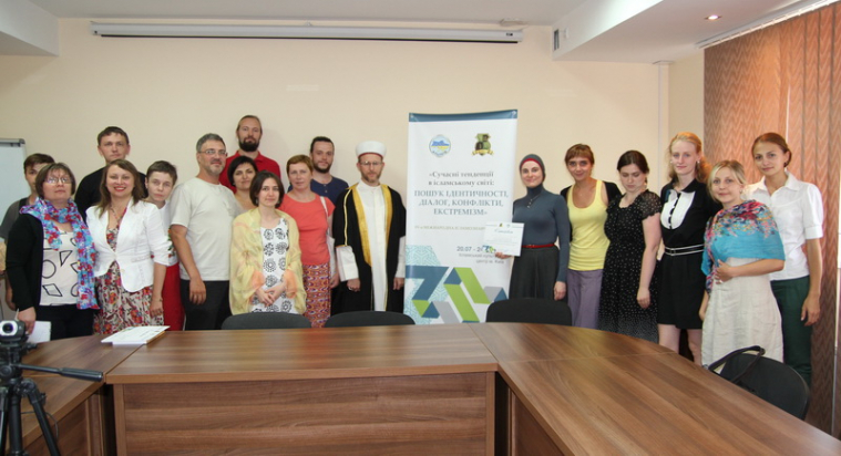 IV International Summer School For Islamic Studies
