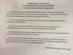 Росія спеціально заселяє Крим російськими громадянами − Чубаров